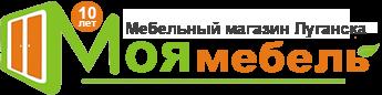 """интернет магазин мебели """"Моя Мебель"""" Луганск, ЛНР."""